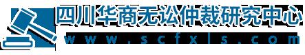 四川重大民商诉讼网